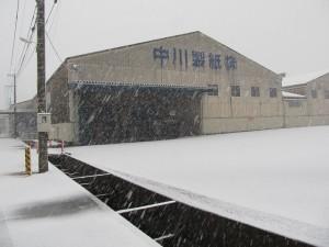 初雪:原紙倉庫